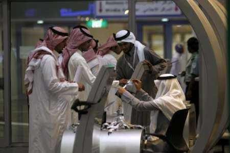 Las 50 mejores oportunidades de inversión empresarial en Arabia Saudita
