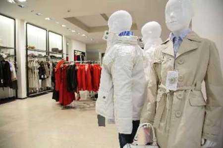 Plan de negocios de la tienda de ropa Análisis FODA